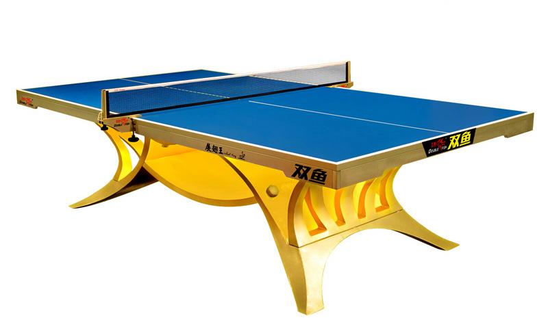 双鱼展翅王  乒乓球台