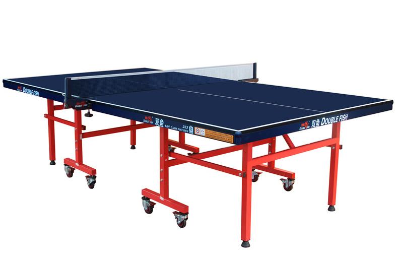 双鱼203乒乓球台
