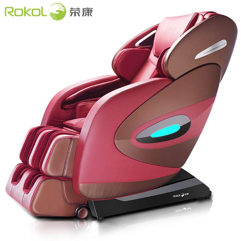 荣康RK-7809全自动按摩椅