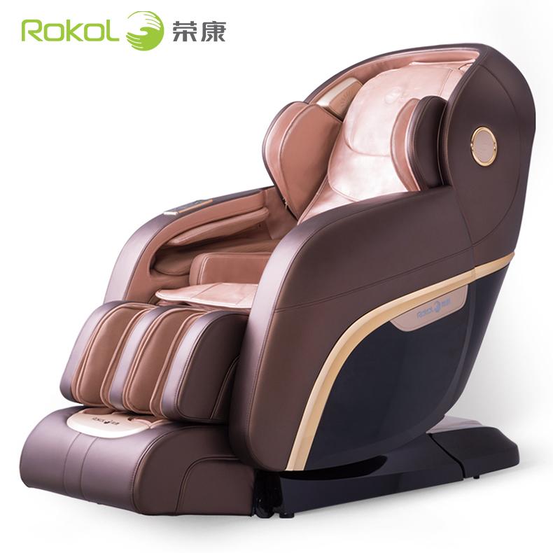荣康RK8900全自动按摩椅