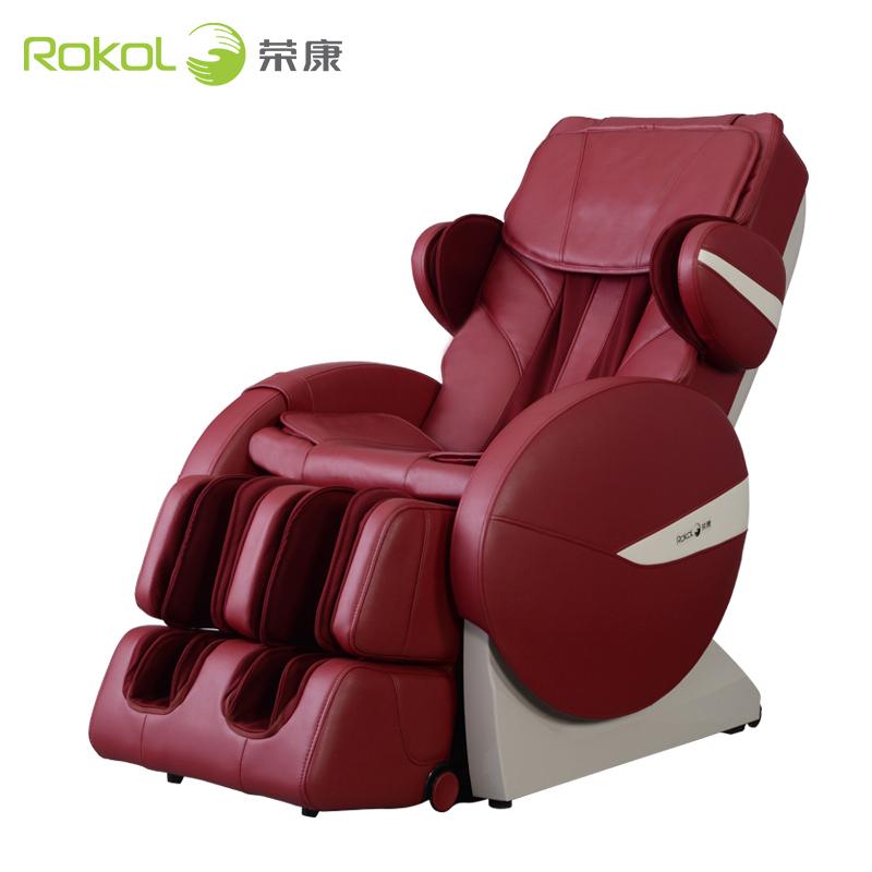 荣康按摩椅RK-7202B