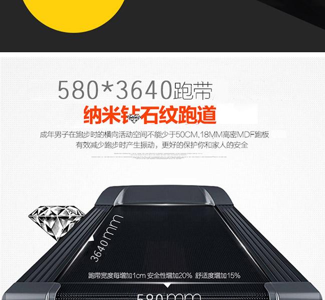 Ishine800商用跑步机3.jpg